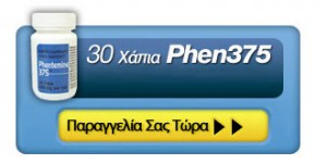 Phen375 agora 30