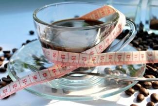 Καφές, Καφεΐνη Και Green Coffee Bean Extract